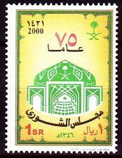 Saudi Arabia 2000 ** Mi.1342 Consultative Council