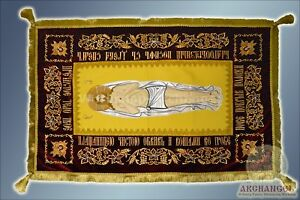 """Orthodox Epitaphios Cover, plashchanitsa, shroud of Christ. Size 55.11"""" x 35.43"""""""