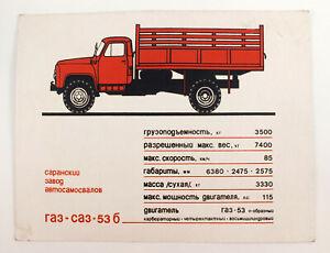 1960s Soviet Russian DUMP TRUCK GAZ SAZ 53B Vintage poster with specifications
