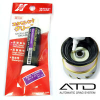 HITENA Spinning Reel ATD Drag Grease For Daiwa ATD Reels