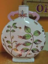 """Chinese Moon Flask 10.+"""" Famille Rose Pilgrim Bottle 20th Butterfly Vintage"""