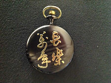 POCKET WATCH NO. 60 BLACK COLOUR FOB  ORIENTAL CALLIGRAPHY DESIGN COLLECTABLE