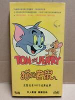 Tom & Jerry Animation Comedy Cartoon 猫和老鼠 Chinese Sub Rare China 3x DVD FCBL159