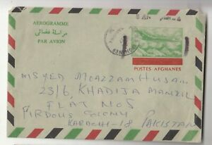 1972 AFGHANISTN TO PAKISTAN SURCHARGED 8 AFG AEROGRAMME AEROPLANE RARE
