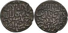 Dirhem 1252 Islam Seldschuken von Rum Konya Kay Kawus II., Silber #QA108