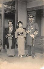 More details for japanese russo war military army navy high ranking officer & ladies postcard