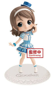 Love Live Q-Posket Petit Second Year You Watanabe Figure