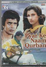 Pyar Ke Naam Qurban - Mithun Chakraborty, Dimple kapadia [Dvd] 1st Edition
