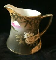 Vintage Japanese Porcelain Gold Creamer Mt. Fuji Moriage Made in Japan