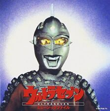 SCI-FI LIVE ACTION-ULTRA SEVEN MUSIC FILE-JAPAN CD F37