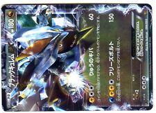 POKEMON JAPANESE HOLO N° 084/093 EBB 1ed KYUREM EX 180 HP Attack 150