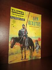 Comic DON QUIJOTE en GRIEGO. Publicado en 1977. En perfecto estado.