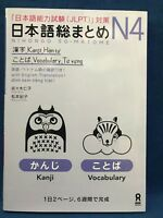 JLPT Nihongo So-Matome N4 Japanese Kanji Vocabulary Book w/ English Vietnamese