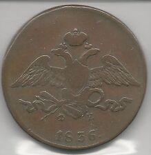 RUSSIA,  1836 EM,  5 KOPEKS,  COPPER,  C#140.1