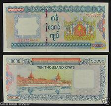 Myanmar Burma 10000 Kyats Paper Money New Edition 2012 Unc