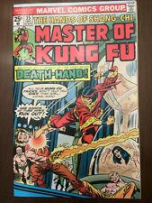 MASTER OF KUNG FU #35 Paul Gulacy (1975) HIGH GRADE BRONZE AGE!!
