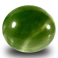 16.52 ct Oval Cabochon (17 x 15 mm) Olive Green Un-Heated Serpentine Gemstone