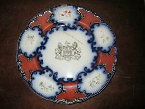 An old Armorial plate