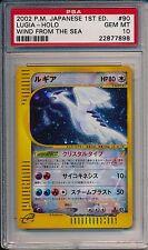 Pokémon PSA 10 GEM MINT Lugia 090/087 Holo Aquapolis Crystal 1. Edition Jap.