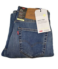 Levi's 511 Men Slim FIT  Jeans W:29 to 36 L:30 to 34 (04511-2988)