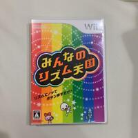 Wii Minna no Rhythm Tengoku Rhythm Heaven Fever Rhythm Paradise Nintendo Japan