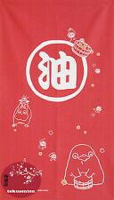 NOREN STUDIO GHIBLI SPIRITED AWAY JAPANESE NOREN JAPONAIS RIDEAU MADE IN JAPAN