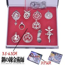 10PC Fullmetal Alchemist Edward Elric Pendant Necklace Philosopher's Ring Set