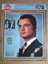 POINT DE VUE IMAGES DU MONDE 1973 N° 1325. CHARLES XVI GUSTAVE. ANNE ET MARK.