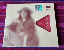 Fong Fei Fei ( 鳳飛飛 ) ~ 鳳飛飛 ( Gold Disc ) ( Taiwan Press ) Cd