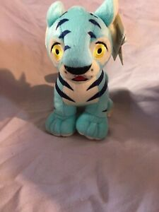 "Neopets Kougra Plushy.  7"". New with tag. 2004. Rare."