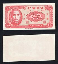 Cina / China - 5 cents 1949 FDS/UNC  B-04