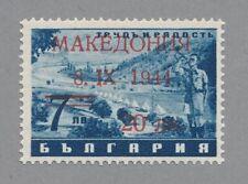 Mazedonien Mi.Nr. 7 XI postfrisch, unsigniert, mit Fotoattest Brunel VP
