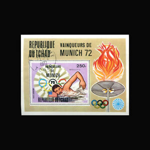 Chad, Sc #C153, Canceled, 1972, S/S, Olympics, Mark Spitz, Munich, RDD-B
