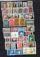 215 timbres Tunisie après indépendance + 4 blocs feuillets