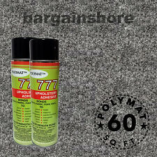 16FT X 3.75 CHARCOAL  SPEAKER BOX CARPET W/ 2 CANS SPRAY GLUE