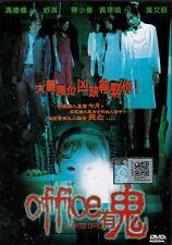Haunted Office (2002) English Sub_H.K Movie DVD _Region 0 _ Karen Mok , Shu Qi