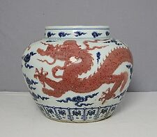 Chinese  Blue and White  With  Red  Porcelain  Jar     M1524