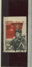 RUSSIA RARE VARIETY 1930's STAMP WITH NO PERFORATION ON TOP