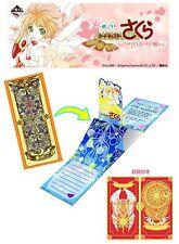 Banpresto Ichiban Cardcaptor Sakura Clow Card Arc Prize G Greeting Card Illusion