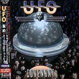 UFO - Covenant - CD Album