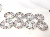 """Set of 8  Vintage Japanese Imari Medallion  Porcelain Bowls 5"""""""