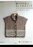 Easy and Oshare Knit and Crochet Clothes - Japanese Craft Book
