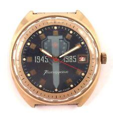 Vintage Soviet VOSTOK Komandirskie WindUp Watch Gold USSR *US SELLER* #1222