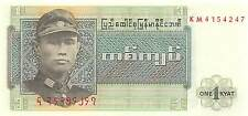 Burma 1 Kyat  ND. 1970's   Prefix  KM Uncirculated Banknote