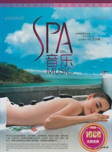 Leisure Enjoyment SPA MUSIC Direct Stream Digital 10 CD Lossless Sound Quality