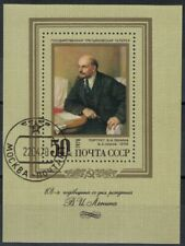 RUSSIA 1978 Vladimir Lenin 1 BF apg