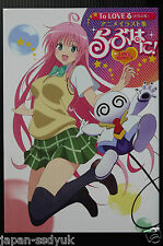 "JAPAN To Love-Ru Animation Illustrations ""Love Honey"" (Art Book)"