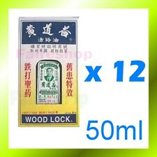 Wong To Yick WOOD LOCK Medicated Balm Muscular Ache Pain Sprains Relief Oil x 12