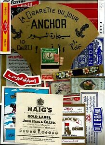 EGYPT COLLECTIBLES ANTIQUES VINTAGE LOT LAEGE STREET ADVERTISING PLATE+14 LABELS