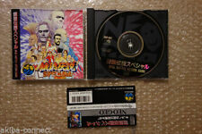 Jeux vidéo 3 ans et plus pour Neo Geo CD